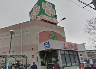 ライフ 崇禅寺店の画像1
