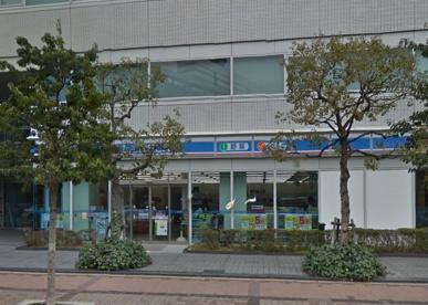 ローソン 新大阪東口店の画像1