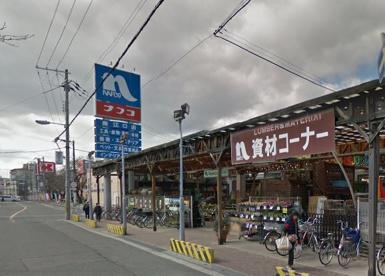 ナフコ 南江口店の画像1