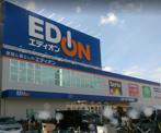 エディオン東淡路店