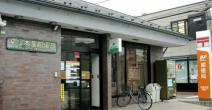 平塚本宿郵便局
