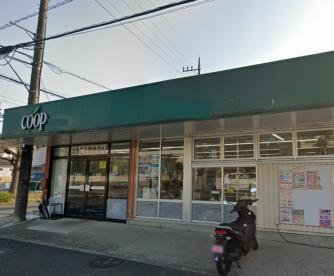 ユーコープ 岡崎店の画像1