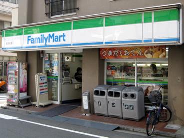 ファミリーマート 西落合店の画像1