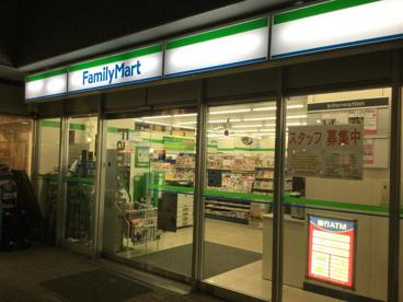 ファミリーマート 西大井駅前店の画像1
