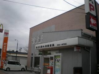 あきる野小川郵便局の画像1