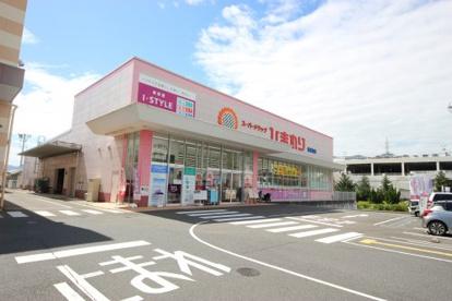 スーパードラッグひまわり 陽光台店の画像1