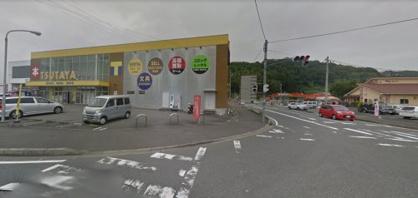 TSUTAYA 賀来店の画像1
