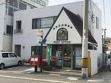 堺南花田郵便局