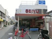 西友 沼袋店