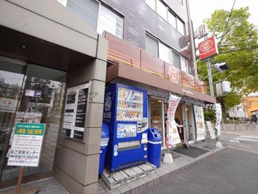HOTMOT 沢渡店の画像1