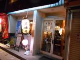 沖縄料理くろまやー(黒猫屋)