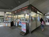 セブンイレブン 新高円寺駅前店