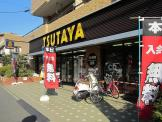 TSUTAYA (大口)