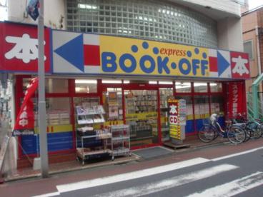 BOOKOFF(ブックオフ) 中延駅前店の画像1