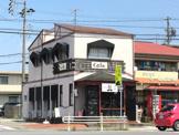 カラオケ Cafe&Bar 髭