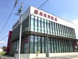 西尾信用金庫幸田支店