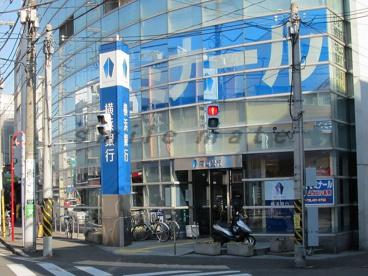 横浜銀行 大口支店の画像1