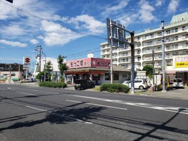 もっこす舞子店の画像1