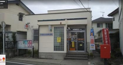 宇都宮岩曽郵便局の画像1