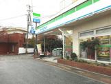 ファミリーマート 梶友西向日駅前店