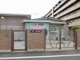 東大阪市立英田幼稚園