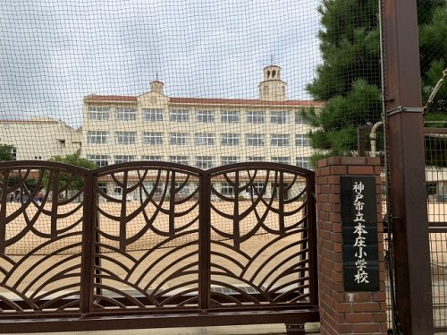 本庄小学校の画像