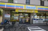 ミニストップ 杉並成田西店