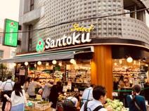 Santoku(サントク) 幡ヶ谷店