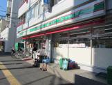 ローソンストア100円 大口店