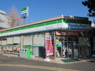 ファミリーマート大口駅前店の画像1
