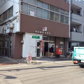 墨田緑町郵便局の画像1