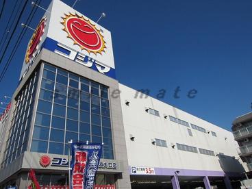 コジマ 横浜大口店の画像1