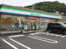 ファミリーマート 下関大学町店