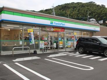 ファミリーマート 下関大学町店の画像1