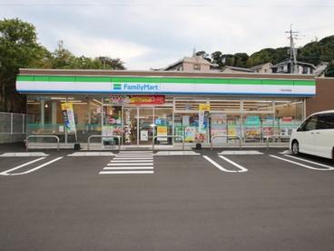 ファミリーマート 下関大学町店の画像2
