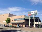 SuperOOG(スーパーオオジ) 伊丹店