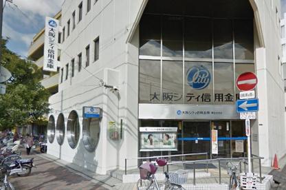 大阪シティ信用金庫の画像1