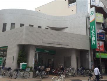 りそな銀行 上新庄支店の画像1