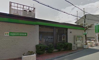北おおさか信用金庫 豊里大橋支店の画像1