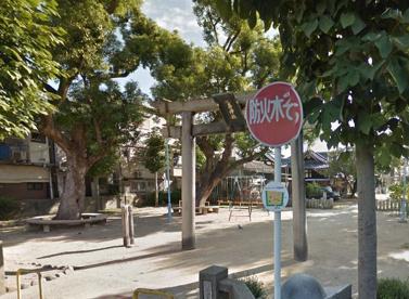 柴島西公園の画像1