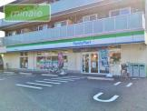 ファミリーマート 中山競馬場前店