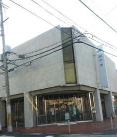 JA堺市鳳支所の画像1
