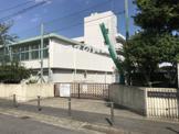 横浜市立戸部小学校