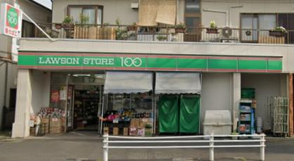 ローソンストア100 平塚三丁目店の画像1