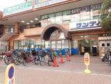 サンディ 高石駅前店
