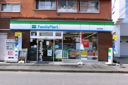 ファミリーマート 追浜本町店の画像1