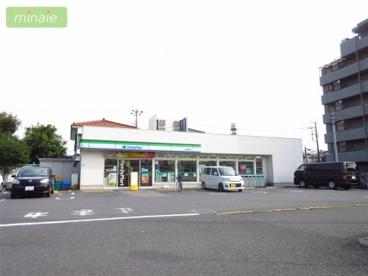 ファミリーマート 船橋湊町店の画像1