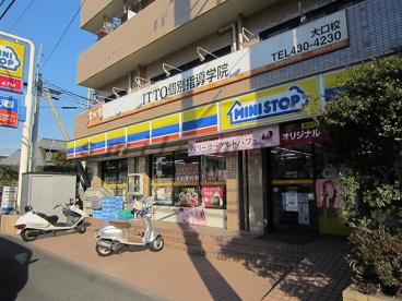 ミニストップ入江2丁目店の画像1