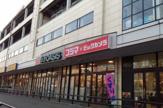 阪急OASIS(阪急オアシス) 箕面店