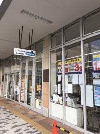 ウェルシア薬局ライフガーデン富岡店の画像1
